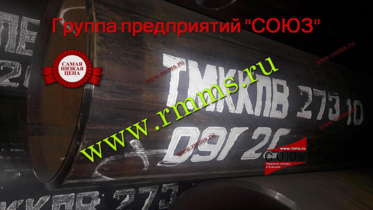Трубы 09Г2С