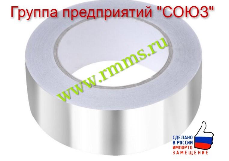 Алюминиевая лента характеристики