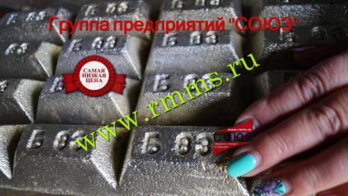 баббит металл цена