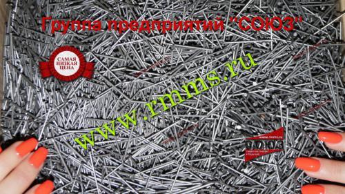 гвозди строительные производитель 1,8х40 мм