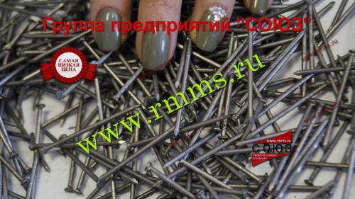гвозди строительные цена 70 мм