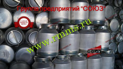 алюминиевый бидон  цена