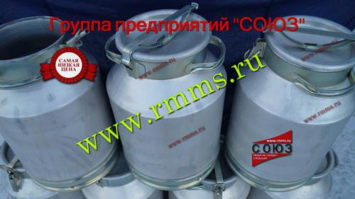 бидон алюминиевый 40