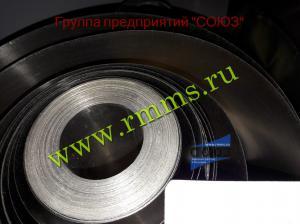 лента алюминиевая 50 м