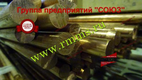 латунный пруток купить Екатеринбург