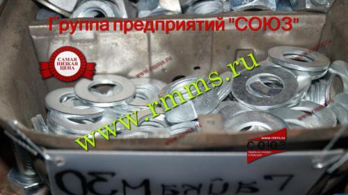 шайбы оцинкованные купить в Екатеринбурге