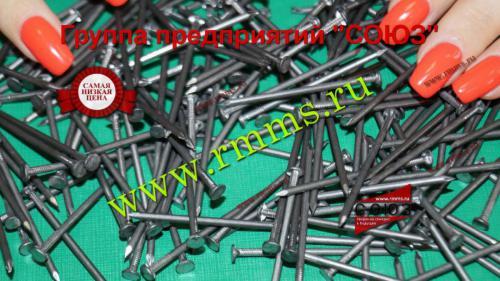 гвозди тарные 1,8х45 мм